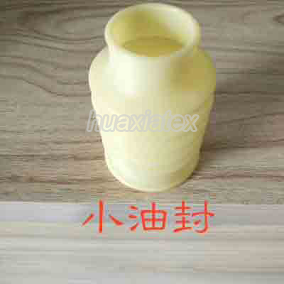 OIL BELLOW (SMALL)