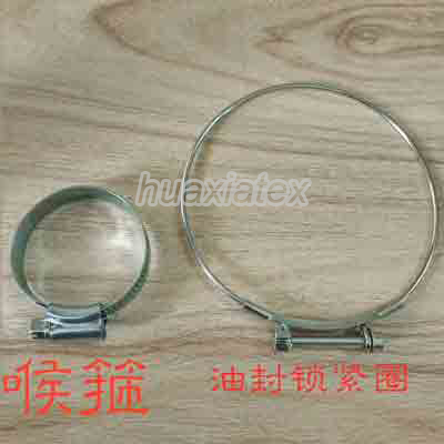LOCKING-RING-FOR-OIL-BELLOW