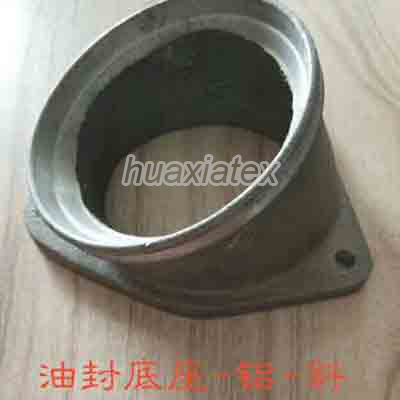 OIL-BELLOW-BASE-(Aluminium)
