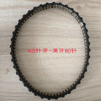 KARL MAYER NEEDLE BELT WITH 80 PINS