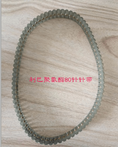 LIBA NEEDLE BELTS WITH 80PINS