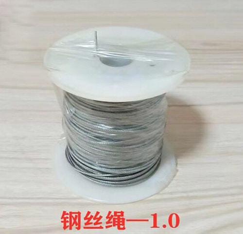 STEEL WIRE 1.0