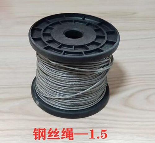 STEEL WIRE 1.5