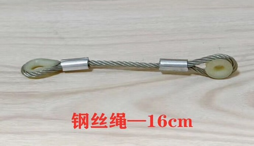 STEEL WIRE ROPE 16CM