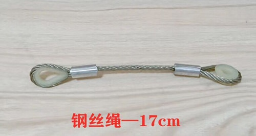 STEEL WIRE ROPE 17CM