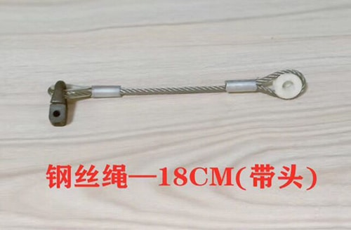 STEEL WIRE ROPE 18CM WITH LOCK