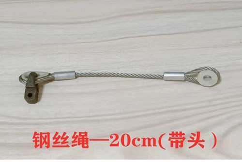 STEEL WIRE ROPE 20CM WITH LOCK